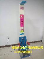 儿童坐式身高体重坐高测量仪