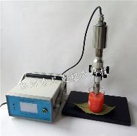 安全性好超声波组织萃取机,超声波中草药萃取仪