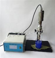 嘉音JY-Y21S超声波细胞破碎仪