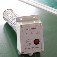 紫外线空气杀菌器