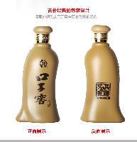 上海口子窖五年代理//口子窖供应//口子窖团购价