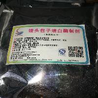 馒头包子增白酶馒头美白改良剂 包子专用厂家直销