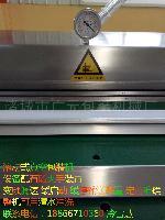 1100型滚动式防水型真空包装机 酱腌菜真空包装机厂家直销