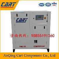 安徽省阜阳永磁变频双螺杆空气压缩机工厂销售