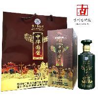 贵州茅台镇中华国酱酱酒酱香型国产白酒