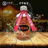 贵州茅台镇中华国酱酱125ml酒酱香型国产白酒