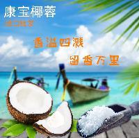 进口椰蓉 椰粉 烘焙原料 1kg散装椰丝