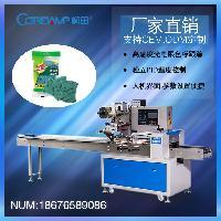 KT-250BD清洁百洁布包装机