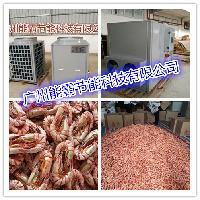 海虾亚虎国际