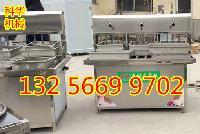 河南豆腐机器 自动豆腐机械 豆腐机械设备 豆腐机厂家