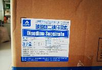 山西琥珀酸二钠生产厂家太原琥珀酸二钠价格