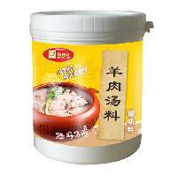 新雅轩  Y-8334羊肉汤料(咸味 香精 香膏 调味料 厂家直销)