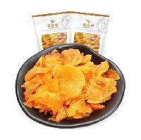 食为先36g素食主义萝卜