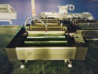 小康牌DZ-1000型滚动花生米全自动真空包装机