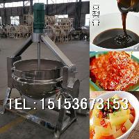 电加热熬汤蒸煮锅