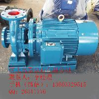 供应直销ISW80-160A卧式直联离心泵配件大全