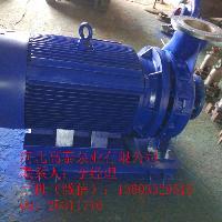 ISW200-250A卧式直联离心泵 高泰管道泵厂家
