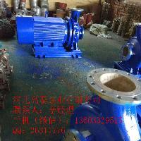 管道直联泵 ISW200-315IA卧式直联离心泵叶轮