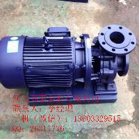 热销供应ISW125-250A卧式直联离心泵叶轮