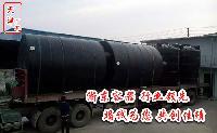 1吨PE储罐