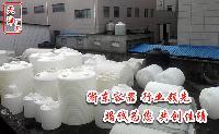 塑料水箱漏水
