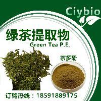 绿茶提取物 10:1 茶多酚 抗氧化