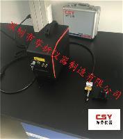 便携式拉曼光谱分析仪