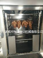 福诚牌全自动烤鸡烟熏炉