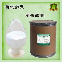 苹果酸钠含量测定