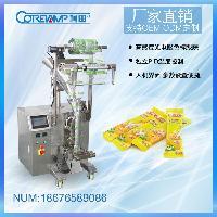 ZV-320D全自动玉米淀粉包装机