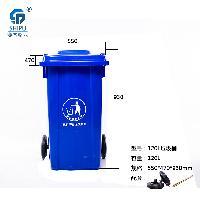 重庆120L塑料垃圾桶 带盖可移动环卫垃圾桶