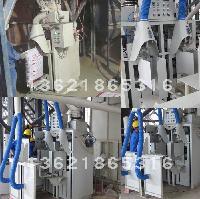 气压式自动称重干粉砂浆包装机
