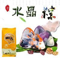 水晶粽子预拌粉 星冰粽子粉家庭饼店烘焙原料端午粽子粉200g