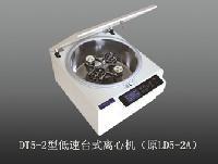 DT5-2型低速台式离心机