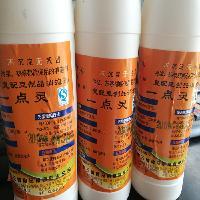 一点灵复配豆制品消泡剂腐竹 豆浆不沉淀不残留冷热浆都能使用
