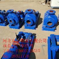 80LXLZ55-25两相流纸浆泵 LXL纸浆泵 高泰纸浆泵厂家