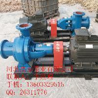 供应100LXLZ80-25两相流纸浆泵 高效节能两相流纸浆泵