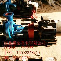 80LXLZ65-15两相流纸浆泵  高浓度LXL纸浆泵糖浆泵