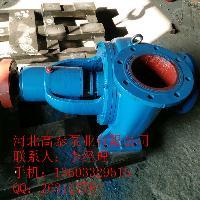纸浆泵厂家 100LXLZ80-20两相流纸浆泵叶轮