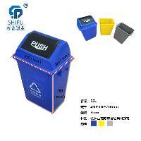 厂家直销 55L室内环保弹盖垃圾桶 品质保证