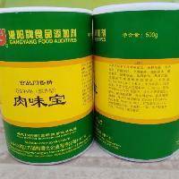 供应飘香型肉味宝 香味纯正持久 肉食增香剂 香味纯正持久