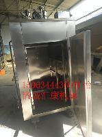 供应汇康牌YX-100L 三文鱼烟熏炉价格