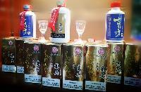贵州茅台镇古酿坊(高兴小酒)白酒贵州优质白酒