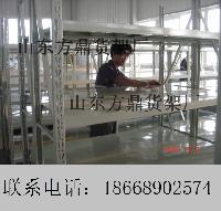 优惠活动进行中  轻型货架价格 轻型货架图片