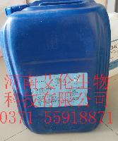 高效保湿剂风味改进剂乳酸钠
