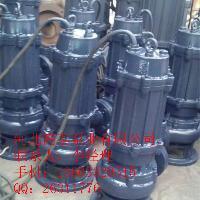 100WQ65-15-5.5潜水排污泵报价