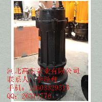 潜水泵价格 50WQ45-9-2.2潜水排污泵批发