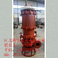 潜污泵选型 100WQ70-20-11潜水排污泵价格