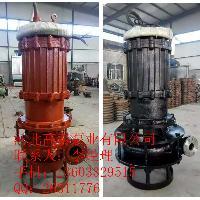 150WQ150-35-37无堵塞排污泵 WQ潜污泵厂家