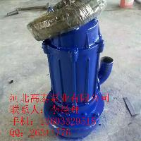 耐腐蚀潜水排污泵 65WQ45-20-5.5排污泵选型